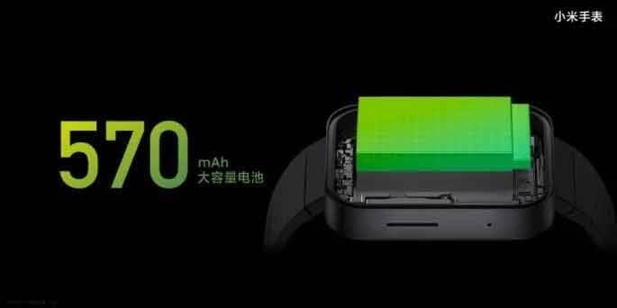 Bateria de 570mAh (até 2 dias de autonomia)