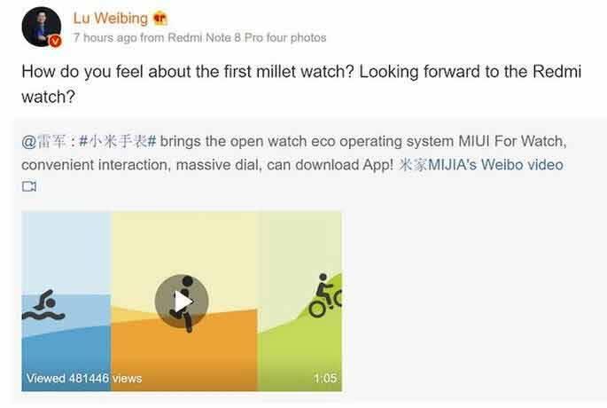 """""""O que acham de um primero Redmi Watch? Ansiosos pelo Redmi Watch?"""", questionou Lu Weibing na rede social Weibo."""