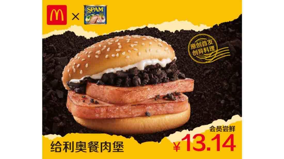 McDonald's China oferece hambúrguer com Oreo e carne enlatada e causa nas redes sociais. Foto: Reprodução