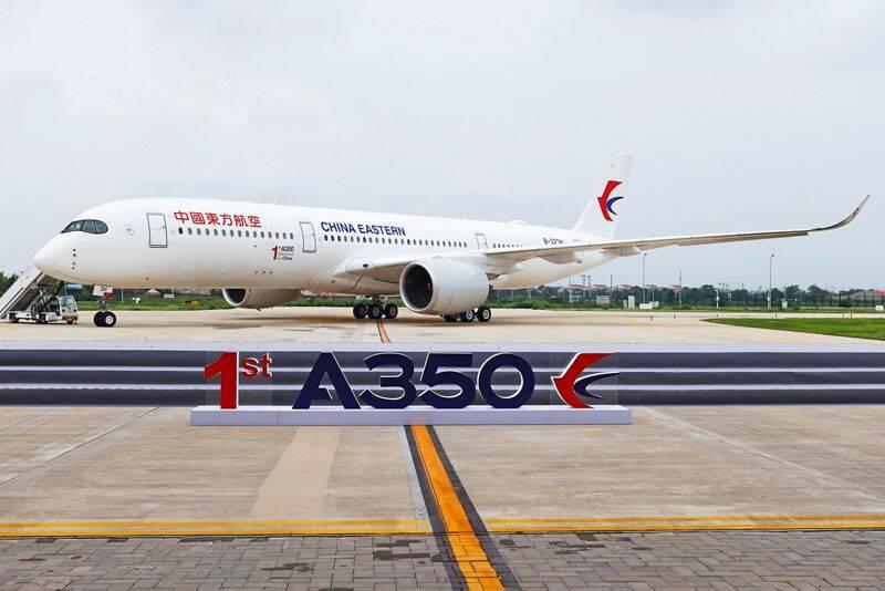 "Airbus entrega 1º A350 ""Made in China"""